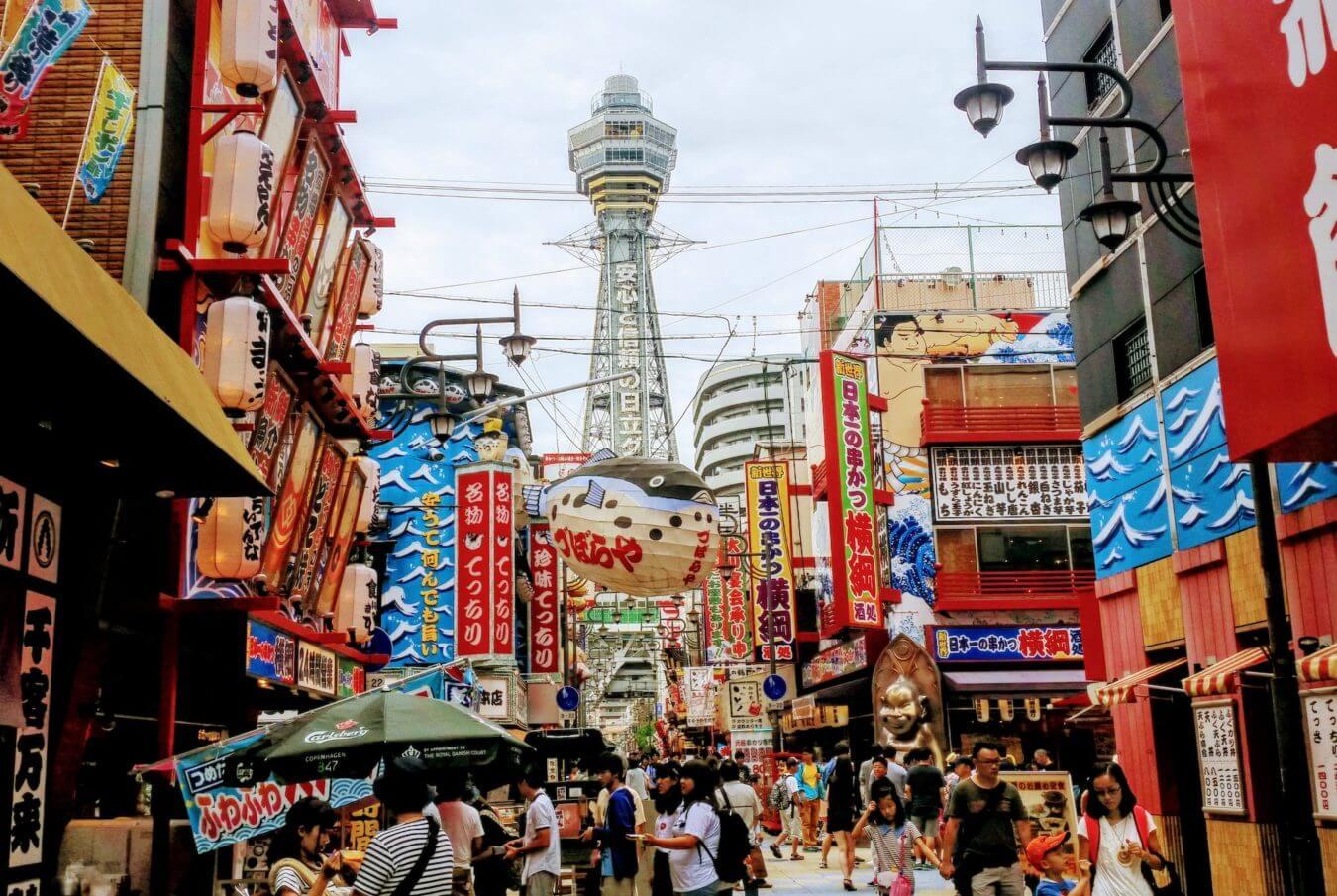 Muốn du học Nhật Bản vừa học vừa làm 2020 cần biết những gì?